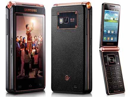 Samsung'un yeni kapaklı Galaxy'si . http://www.e-ucuzu.com/6/post/2013/08/samsung-galaxy-folder.html #samsung #samsunggalaxyfolder
