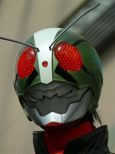 Nigo - Kamen Rider the First