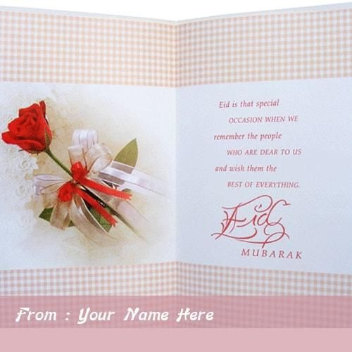 11 best eid greetings images on pinterest a letter being a writer write name on eid mubarak wishes imageeid wishes in arabiceid mubarak wish for lover with nameeid mubarak wish greeting card write name eid mubarak wish m4hsunfo
