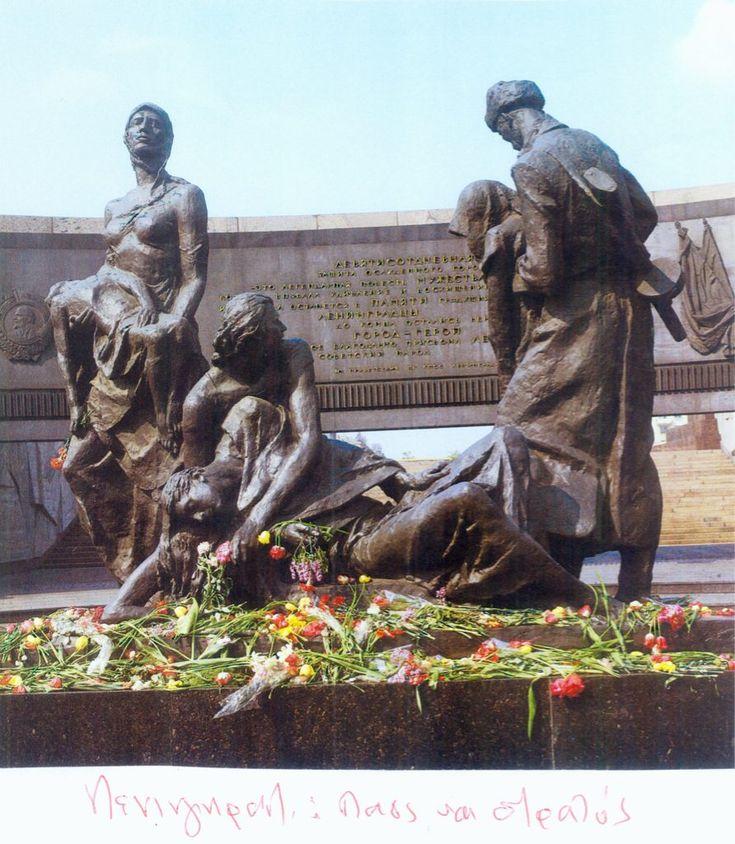 Το μνημείο της Μάχης της Κρήτης
