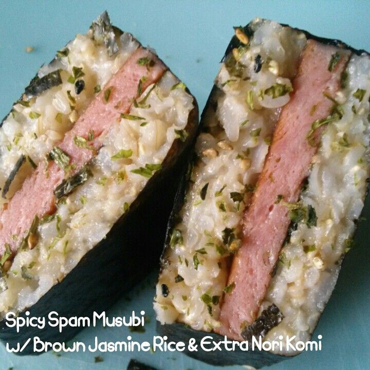 Spicy Spam Musubi, dip it in Sriracha Mayo or Tapatio hot sauce