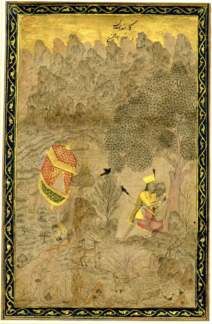 Layla and Majnun embracing; single-page painting mounted in an album. Layla and Majnun seated beneath a tree, with a camel at left. Sky, carriage, reigns on camel and Layla's robes and hat gilded in gold. Surrounded by dark blue border with gold foliate design. Inscribed. From a Khamseh of Nizami. Ink, opaque watercolour and gold on paper. School/style Mughal Style. Culture/period Mughal dynasty. Date 18thC(late)
