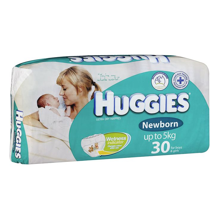 Nappies of course:)