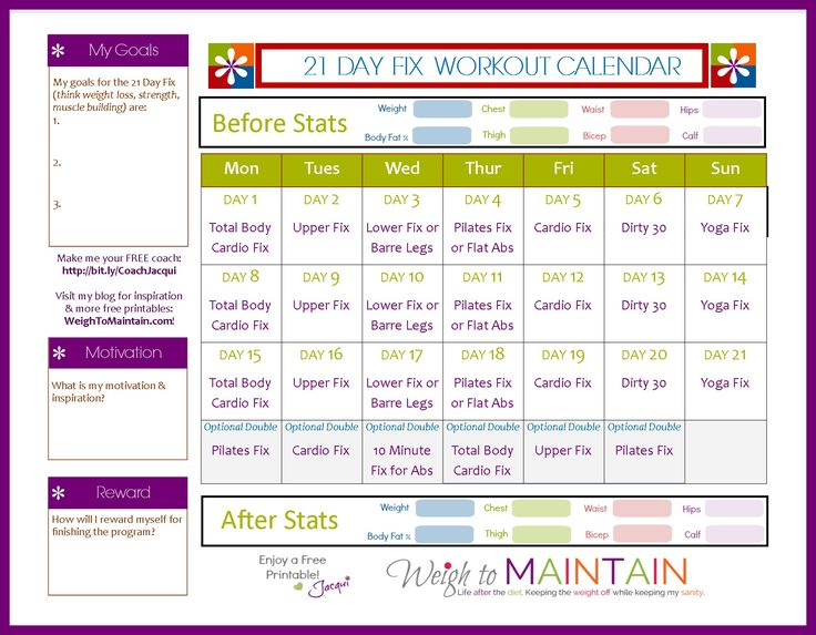 21 Day Fix Workout Schedule – Free PDF Download