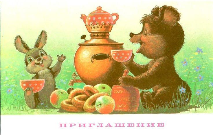 Советские открытки приглашение, оптом красноярске