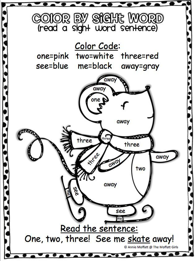 Color By Sight Word One Two Three See Me Away