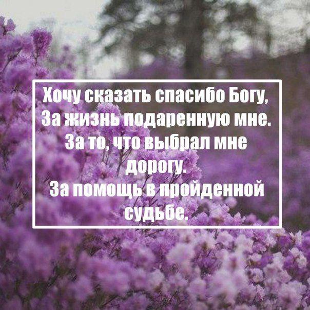 #Вконтакте с Богом