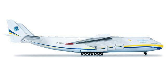 Antonov AN-225 Mriya UR-82060 International Cargo Transporter ...