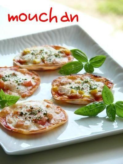 大人も子どもも大好きなピザ、餃子の皮を使って一口ピザが作れちゃいます。皮はパリパリで、取りやすく食べやすいとても便利なレシピです。お野菜嫌いなお子さんでも、チーズと一緒にピザとして出せばペロっと食べてくれますよ。