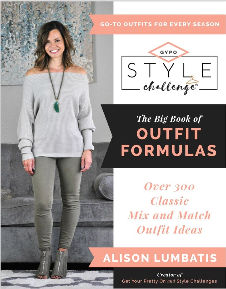The BIG BOOK of OUTFIT FORMULAS. Over 300 mix and match outfit ideas for every season of the year PLUS work wear. The ultimate guide to getting dressed with ease every day!  #outfitformula #personalstylist #onlinestyleprogram #coloranalysis