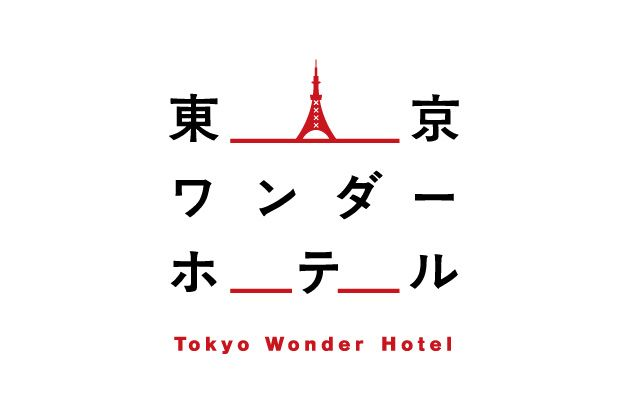 東京ワンダーホテル