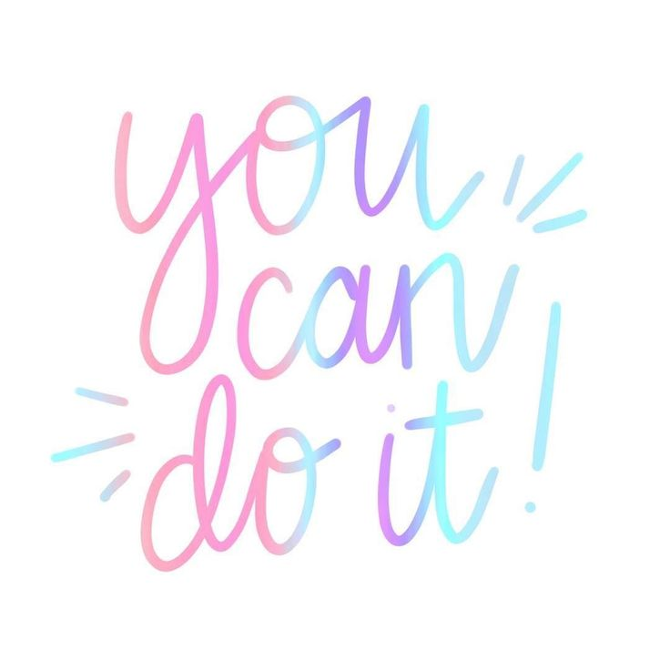 Getting ready for an exciting meeting and I keep saying this to myself in the mirror. Thought I might share it with you in case you need a little encouragement too! Go get 'em !