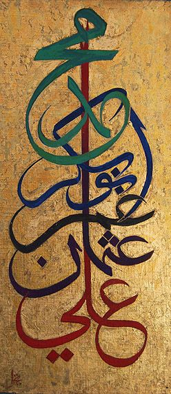 Pakistani artist, Tajammul Muhammad and the Four Khalifas Gouache mixed with gold and gold leaf on hessian 122 x 56 cm