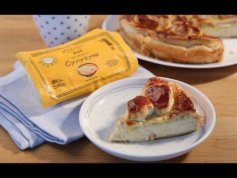 Сырный пирог с сулугуни - YouTube