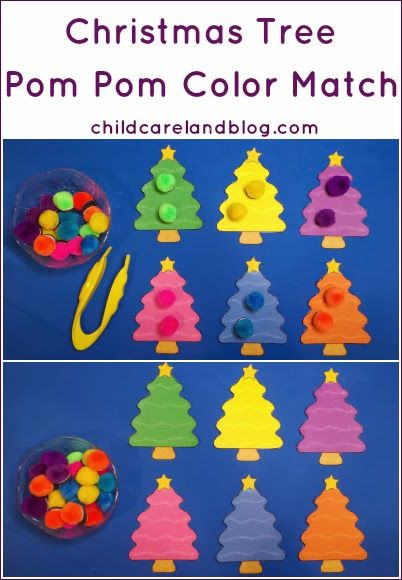 Christmas Tree Pom Pom Color Match ... great for color recognition ... fine motor development ... and math centers.
