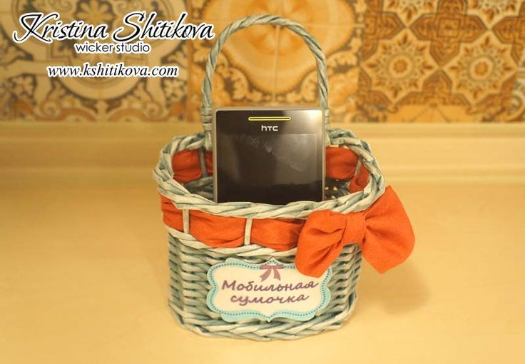 Мобильная сумочка Потрфолио мастера Кристины ШИтиковой