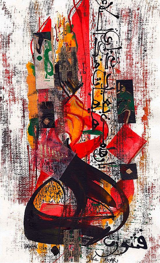 abdallah akar art - Google Search Fascinating and beautiful!