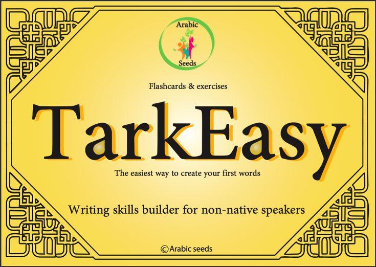 TarkEasy - the innovative method to teach Arabic writing image 1