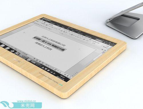 Dasung e-ink screen