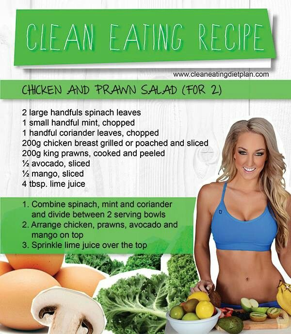 Clean eating recipe - chicken and prawn salad