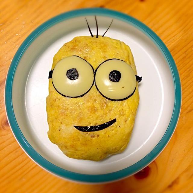 息子と2人での夕食だったからなんとなく。 - 11件のもぐもぐ - 手抜き感ハンパないミニオン。 by eriebi216