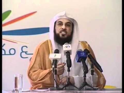 عظمة الله | للشيخ محمد العريفي