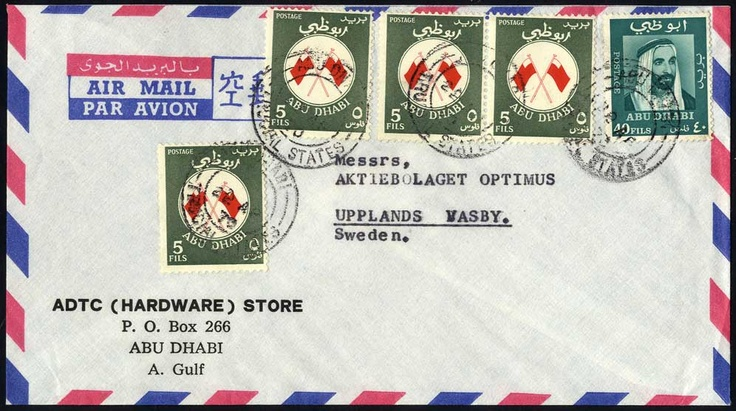 Abu Dhabi 1970 Apr.22. Airmail cover to Upplands Vasby, Sweden franked with 4 1967 5 Fils National Flag and 40 Fils Shaikh Zaid, all tied by ABU DHABI TRUCIAL STATES cds's.   Dealer Philagenta    Online Auction  0 bid(s)    Start price:  30.00 EUR  Auction ends at 15.12.2012!