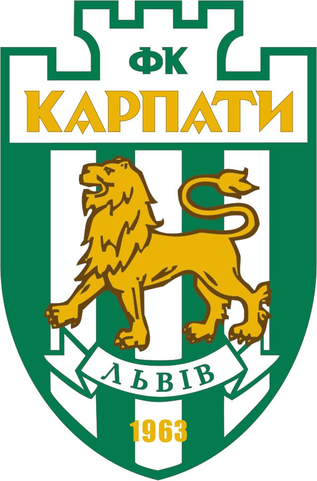 1963, FC Karpaty Lviv, Lviv Ukraine #FCKarpatyLviv #Lviv (L4173)
