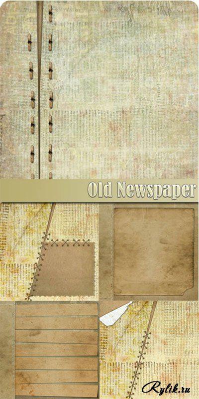 Фоны - Old newspaper | Старая газета