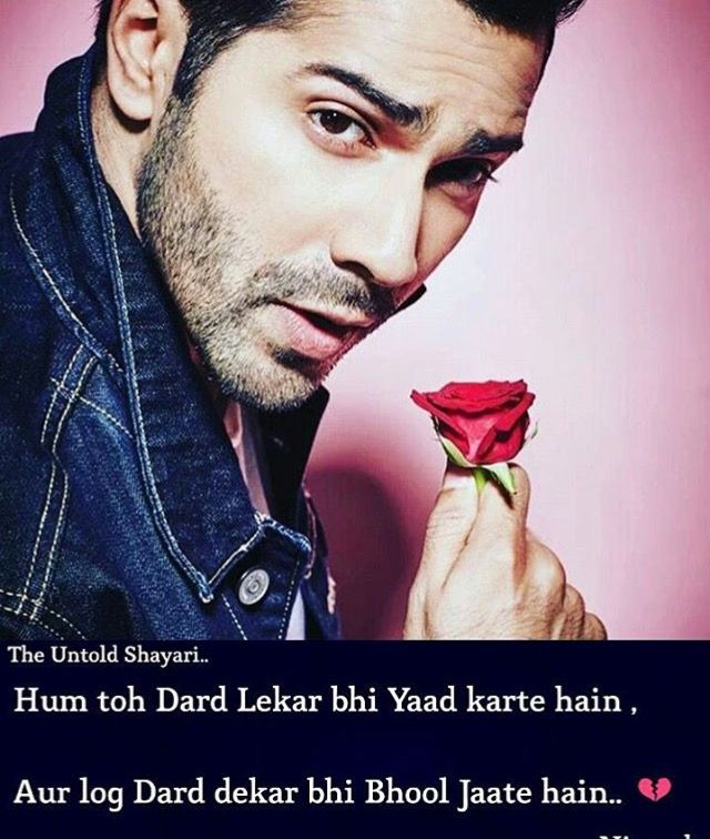 quotes by varun dhawan like success