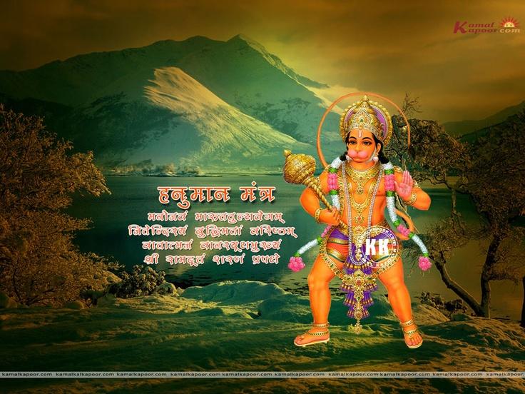 Jai Shri Hanuman......