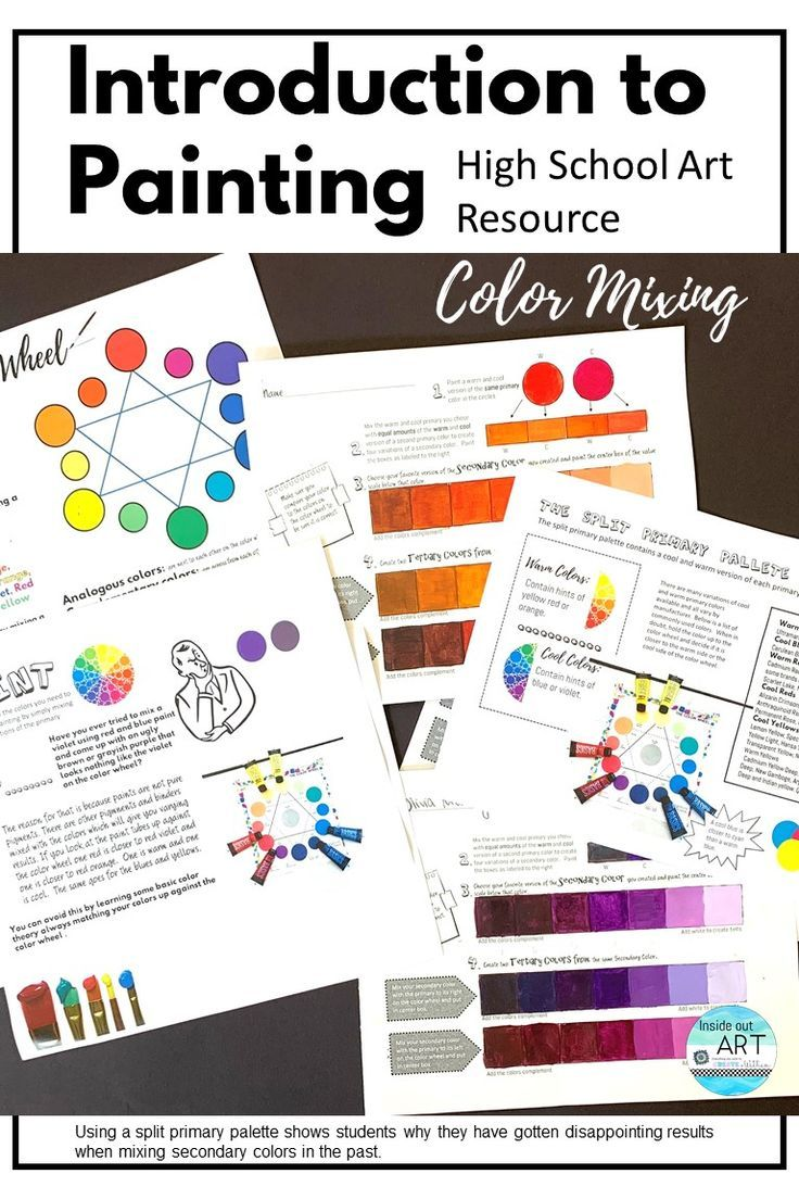 High School Art Worksheets Introduction To Painting Color Theory High School Art Worksheets Art School High School Art Lessons [ 1104 x 736 Pixel ]