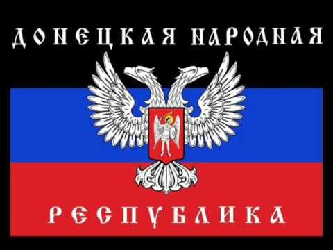 New Anthem of the Donetsk People's Republic | ds mil