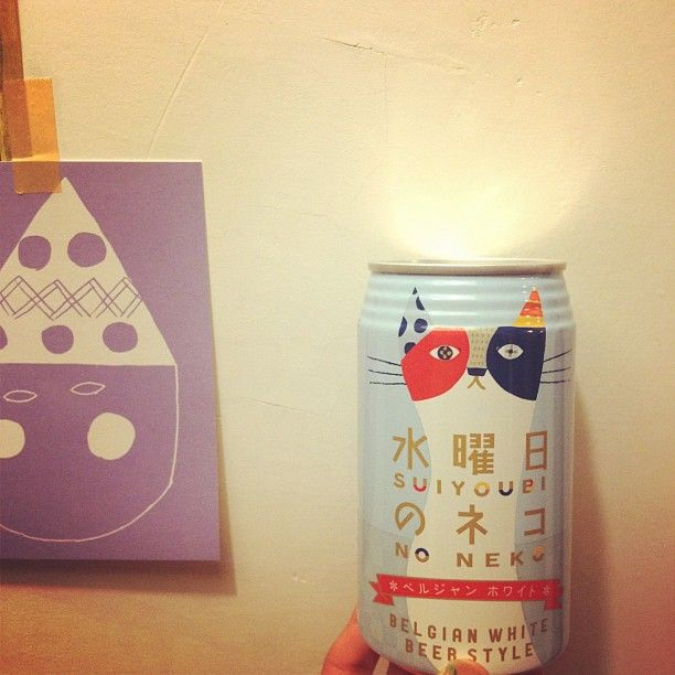 cute package for the new beer recently released & lovely post card by Hanna Konola.