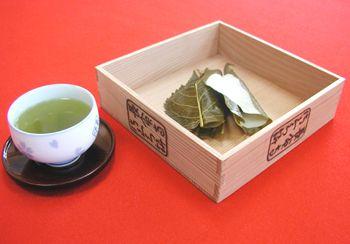 墨田・向島  長命寺の桜餅 SAKURA MOCHI