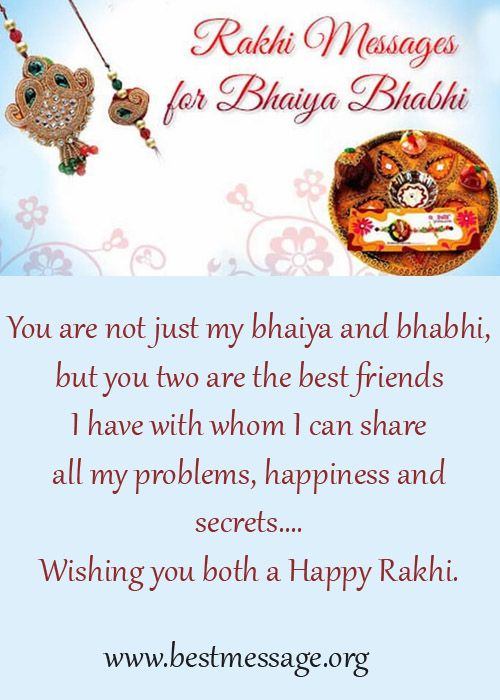 Anniversary Wishes For Brother And Bhabhi Quotes: The 25+ Best Rakhi Wishes Ideas On Pinterest