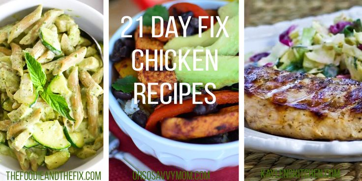 I pulled together these delicious 21 Day Fix chicken recipes for us so we don't become bored with chicken for dinner!