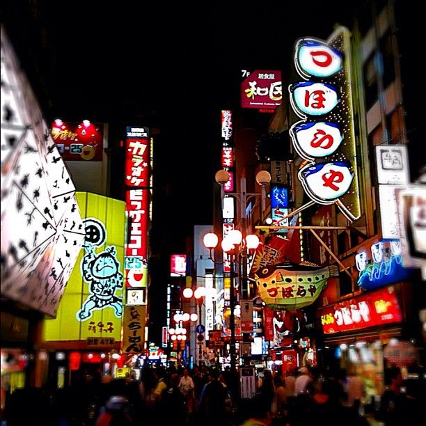 """Dotonbori street, Osaka - the scene of last night's gorging on fugu (blowfish), okonomiyaki, takoyaki...and cow rectum"