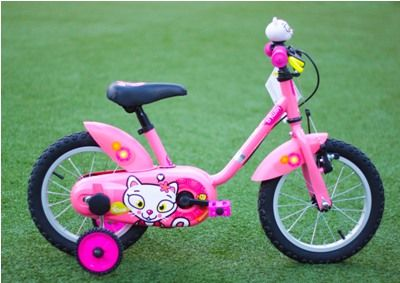Find here more branded sports bicycles and cycling cycle products