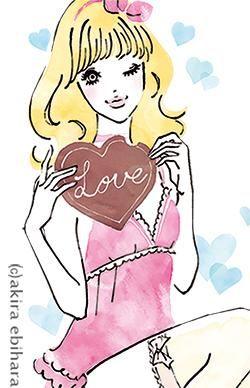 小さなカットですが、こんな♡  今月はバレンタインだからちょっとファンシィです♡ http://supabo.jp