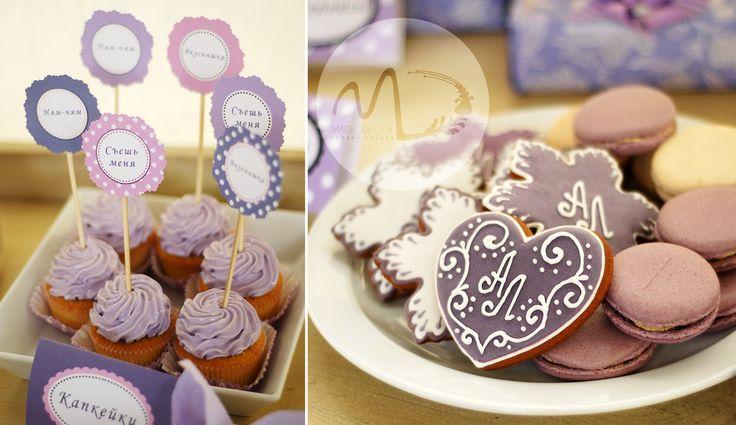 Кенди-бар, Лавандовая свадьба в Бабушкином саду, Свадебные угощения и сладости, Свадебное оформление и флористика