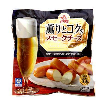 薫りとコクのスモークチーズ - 食@新製品 - 『新製品』から食の今と明日を見る!