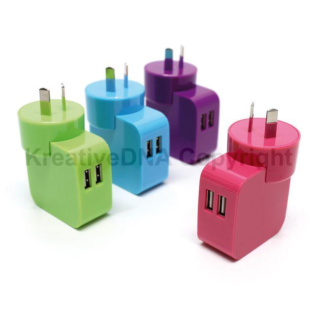 Funtech Dual USB Wall Chargers