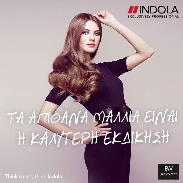 Like αν συμφωνείτε! #Indola #BeautyWay