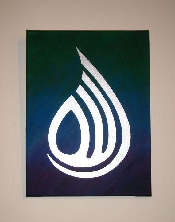 Islamic Arabic calligraphy painting on canvas by IslamicArtDesign