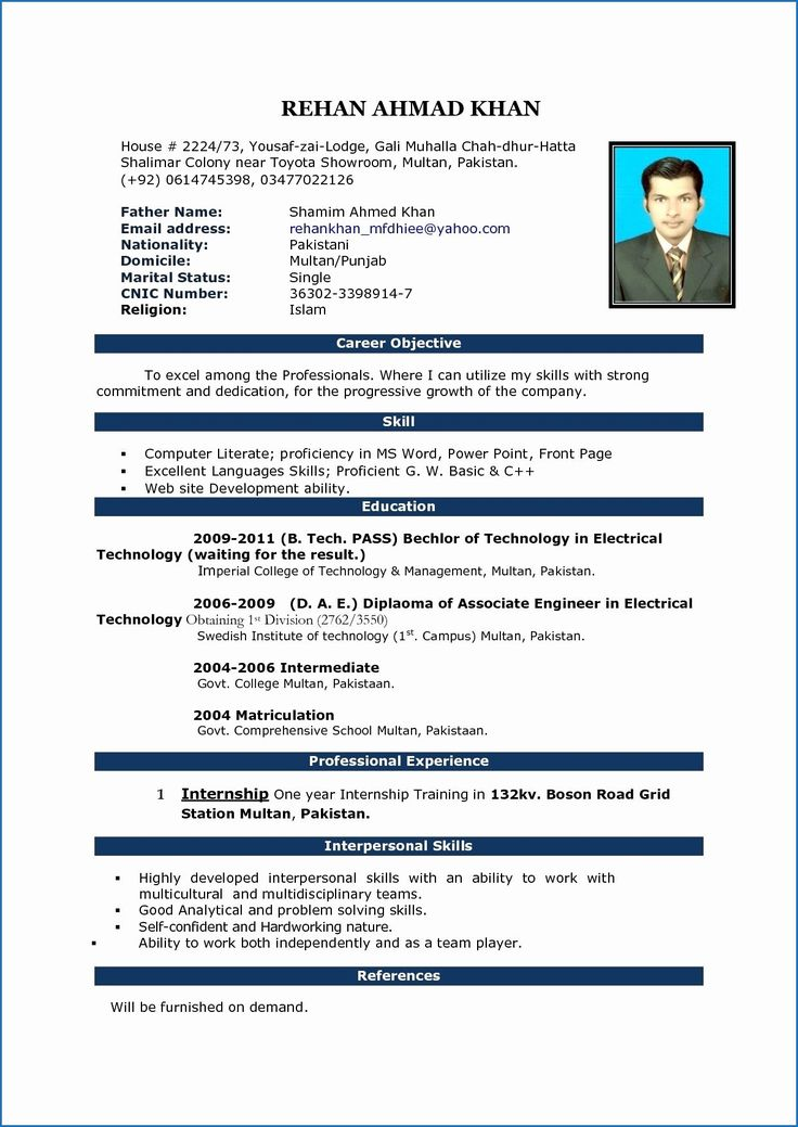 11 Substitute Teacher Resume Examples No Experience Check