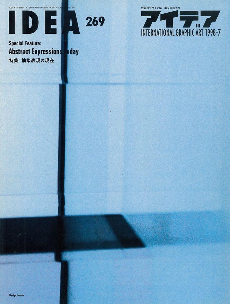 570 best Books \ Magazines images on Pinterest Magazine covers - häcker küchen münchen