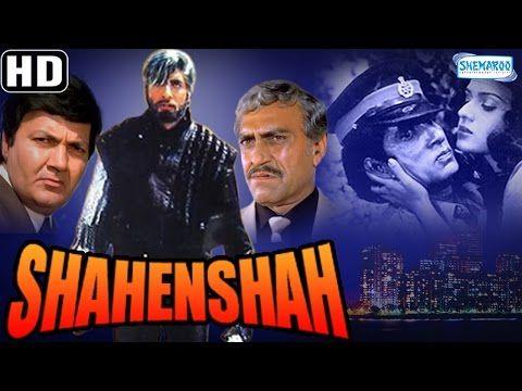 Shahenshah HD - Amitabh Bachchan - Amrish Puri - Meenakshi Seshadri - Superhit Hindi Movie - (More info on: http://LIFEWAYSVILLAGE.COM/movie/shahenshah-hd-amitabh-bachchan-amrish-puri-meenakshi-seshadri-superhit-hindi-movie/)