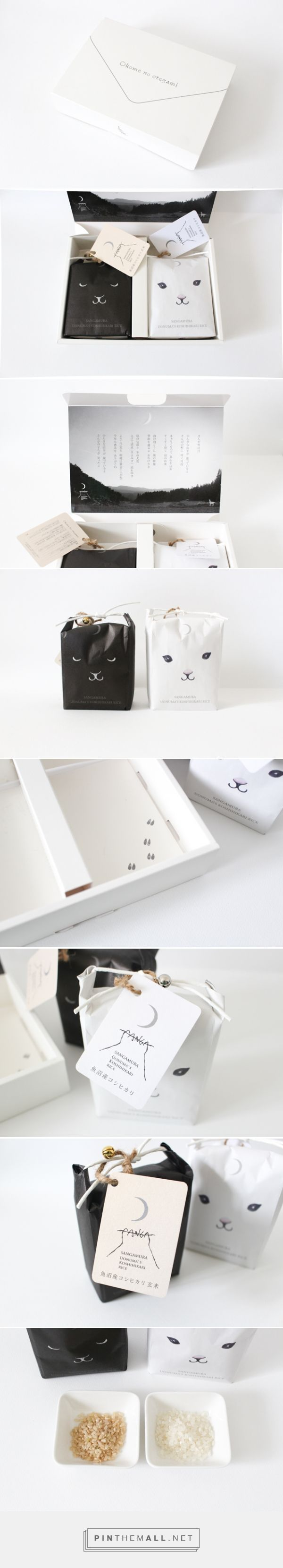 Yagisan No Okome curated by Packaging Diva PD. The cutest rice packaging.