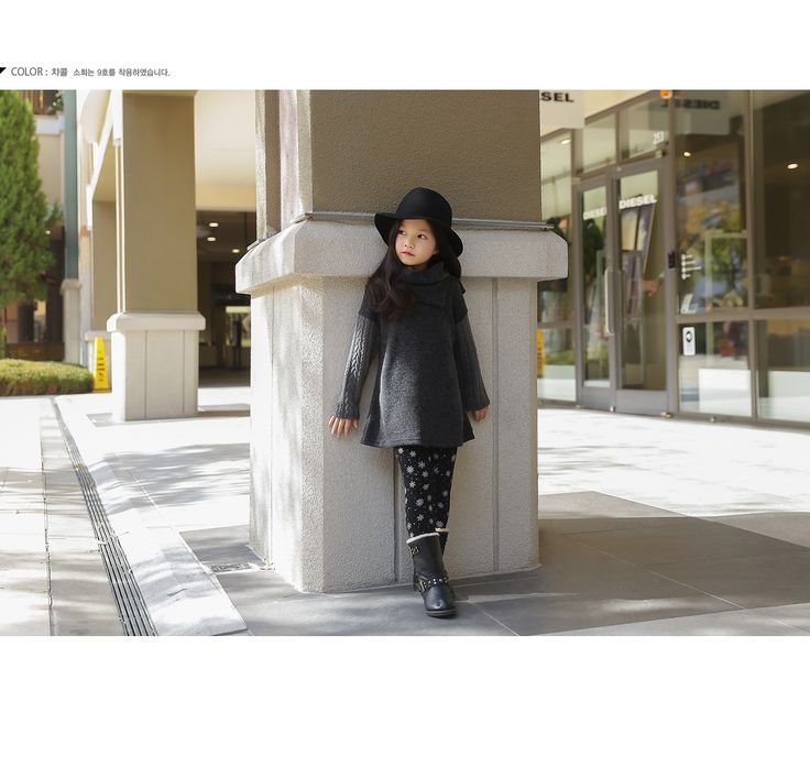 Korea children's No.1 Shopping Mall. EASY & LOVELY STYLE [COOKIE HOUSE] Warmer SET Knit Long tee / Size : 7-15 / Price : 22.64 USD #cute #koreakids #kids #kidsfashion #adorable #COOKIEHOUSE #OOTD #top #dress #longT #skirts #dialylook #warmer #set #knit